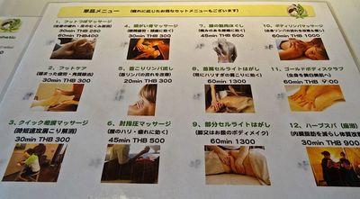koko-menu2.jpgのサムネール画像