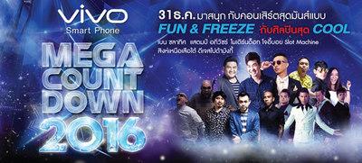 Mega-Countdown-2016.jpg