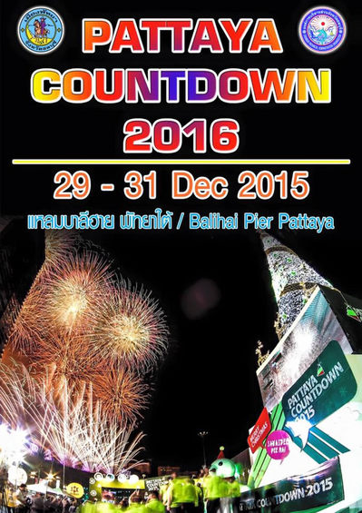 PATTAYA-COUNTDOWN-2016.jpg