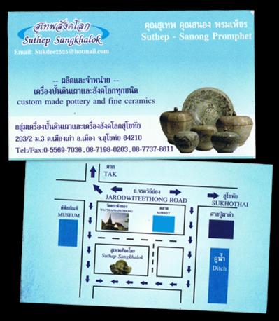 CCI02102013_00000.png