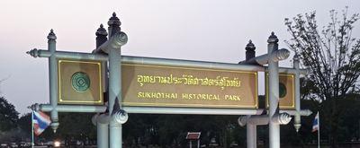 park-9.jpg