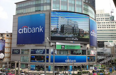 citibank_interchange.jpg