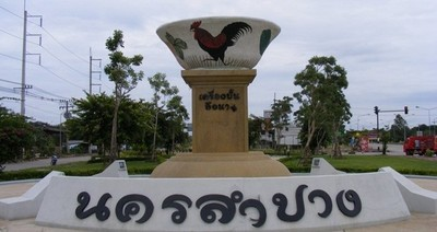 lampang_chicken_bowl.jpg
