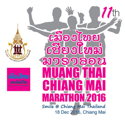 chiangmaimarathon_com_2_homeimg1_r2_5913-1.jpg