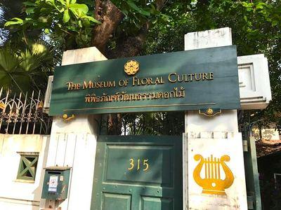 entrance-2.jpg